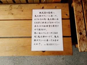 15-09-12-13-33-17-904_photo