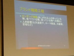 15-09-26-11-31-37-355_photo