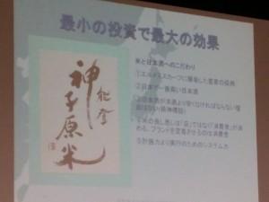 15-09-26-11-48-22-776_photo